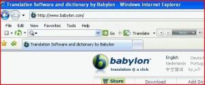 come eliminare babylon search